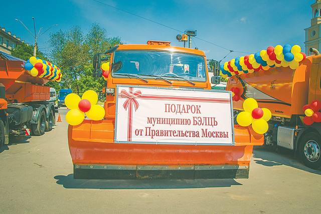 Купить снегоуборочную машину Таштыпский район - сельское население Снегоуборщики пгт Пяозерский