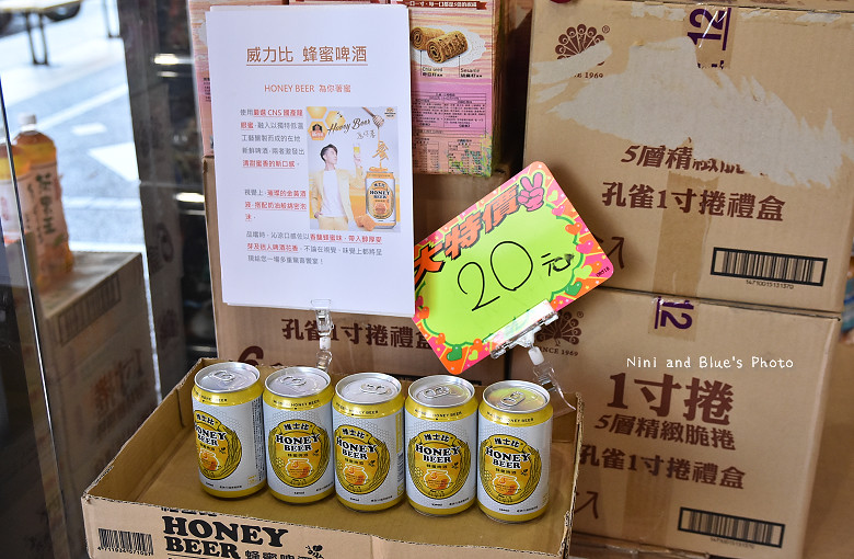 台中獅賣特即期良品進口零食餅乾泡麵19