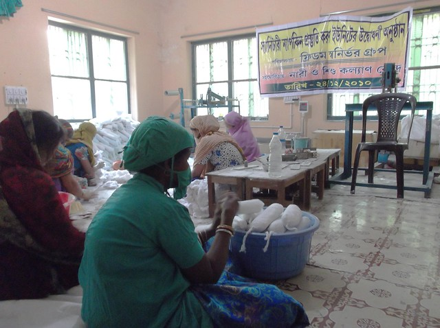 Women workers in Sanitary Napkin production Centre of  Nari-O-Sishu Kalyan Kendra.