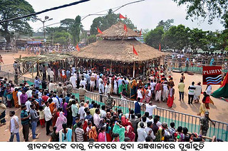 Purnahuti at Jagnya Sala near Log of Lord Balavdra
