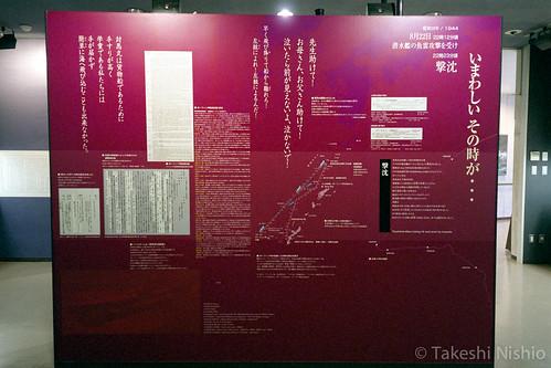 館内展示 / display