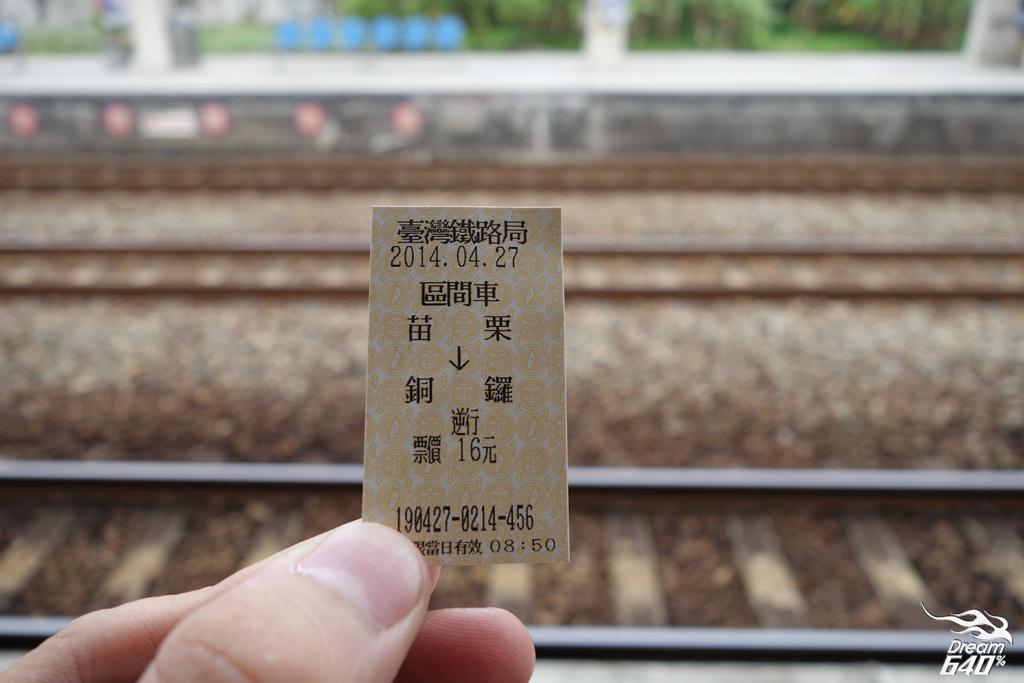 苗栗賞油桐-客家大院九華山天空步道02