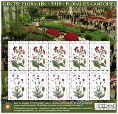 06 Floralies zfeuille