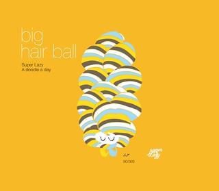 A #doodle a day - big hair ball