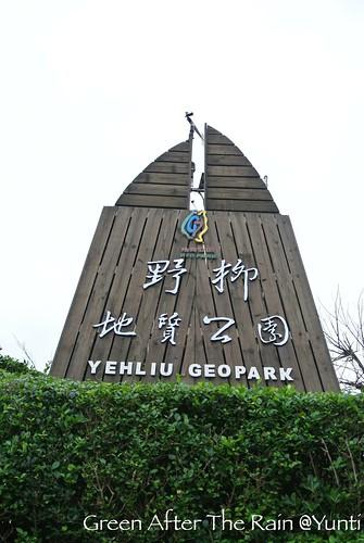 Day 4.14 Yehliu Geopark _ (89)