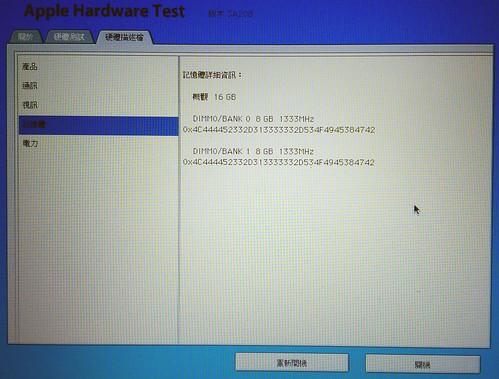 ram_test1