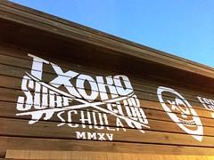 Txoko Surf Club Schola