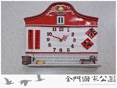 104民宿輔導課程(0428)-06