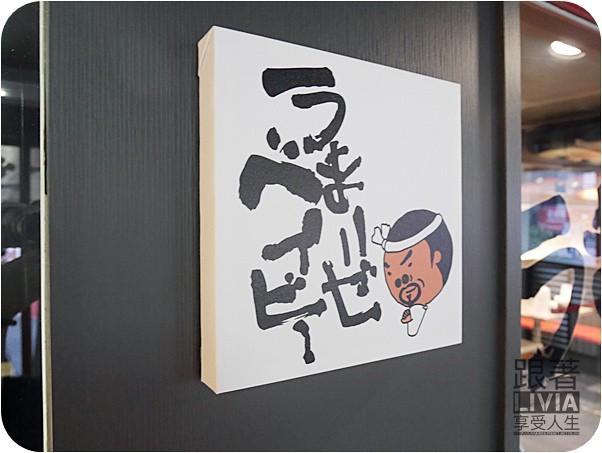 0713-玩笑亭 Nantsuttei (6)
