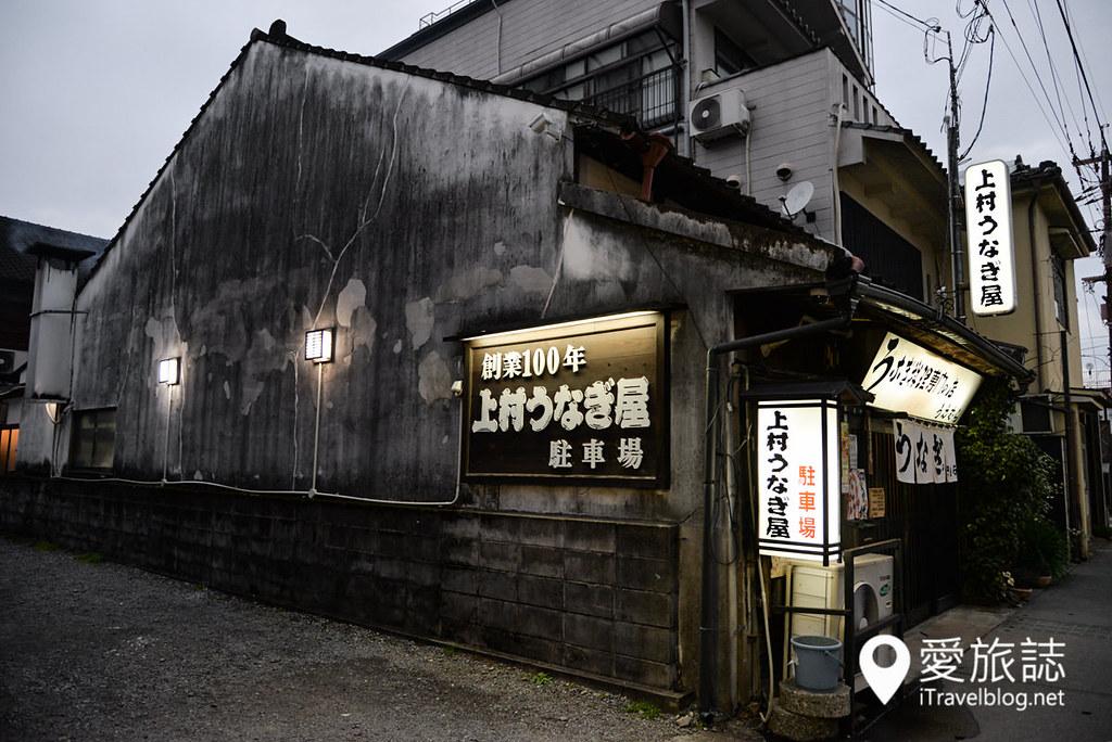 人吉鳗鱼饭 上村うなぎ屋 01