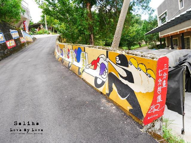 新竹一日遊景點軟橋彩繪藝術村 (6)