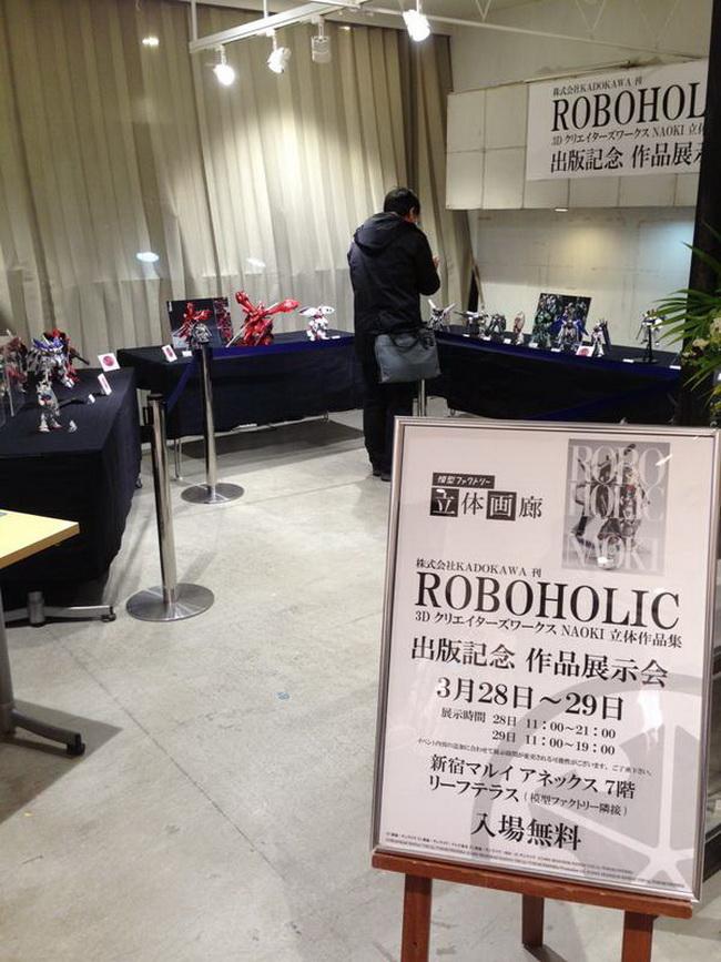 ROBOHOLIC-exhibition_13
