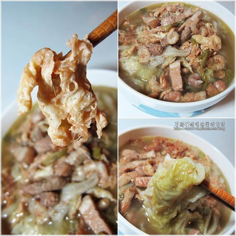 11-2 古早味西魯肉