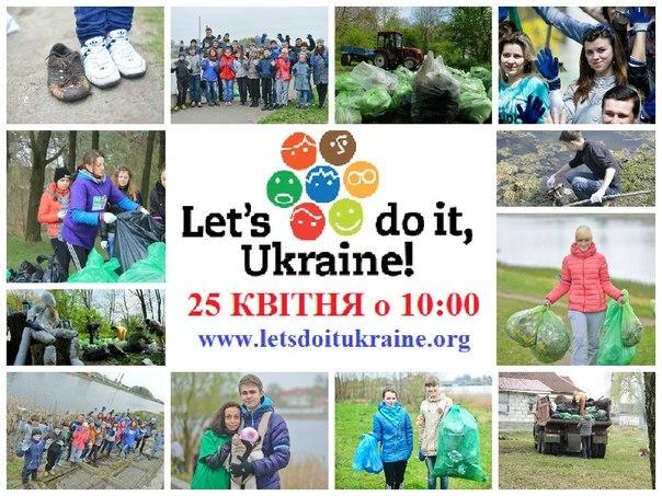 let_s_do_it_ukraine_