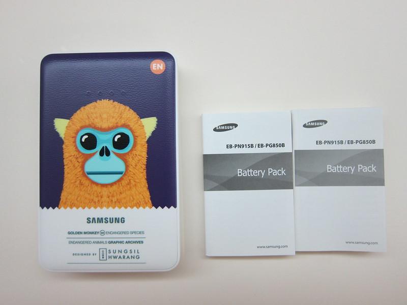 Samsung Animal Edition Battery Pack (11,300mAh) (Golden Monkey) - Box Contents
