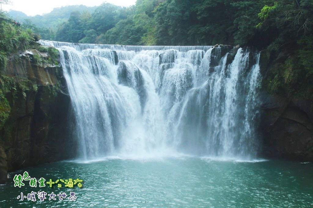 十分瀑布 035