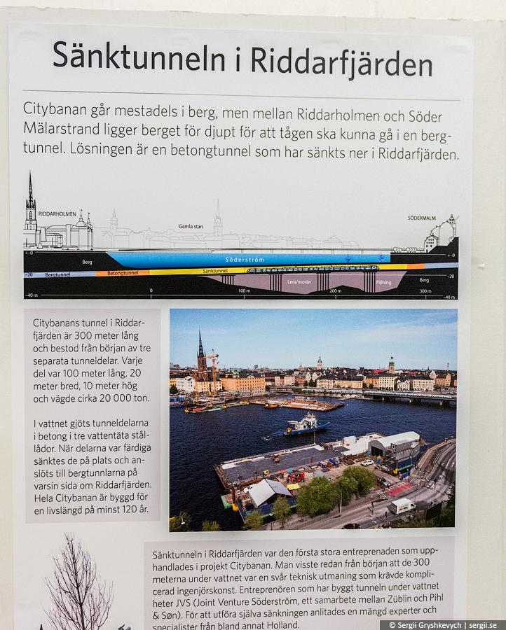 Citybanan_Stockholm-5