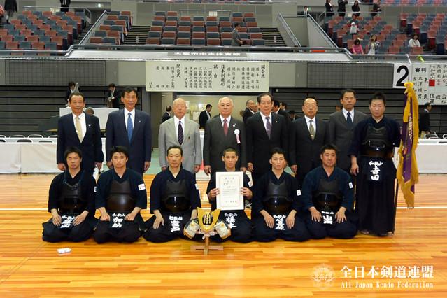 前年度 第63回大会優勝 和歌山県(初優勝)