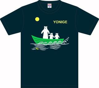 moonlight flit T-shirt