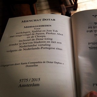 Mienchat dotar – a siddur especially for Minchah according to the Minhag of the Netherland–Portugese Jews