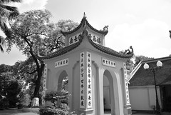 Inside Chùa Trấn Quốc