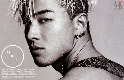 Taeyang_GQ-Magazine-July-2014_scan_urthesun (2)
