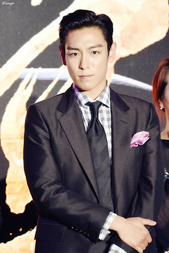TOP Shanghai Press Con OUT OF CONTROL 2016-06-14 (74)