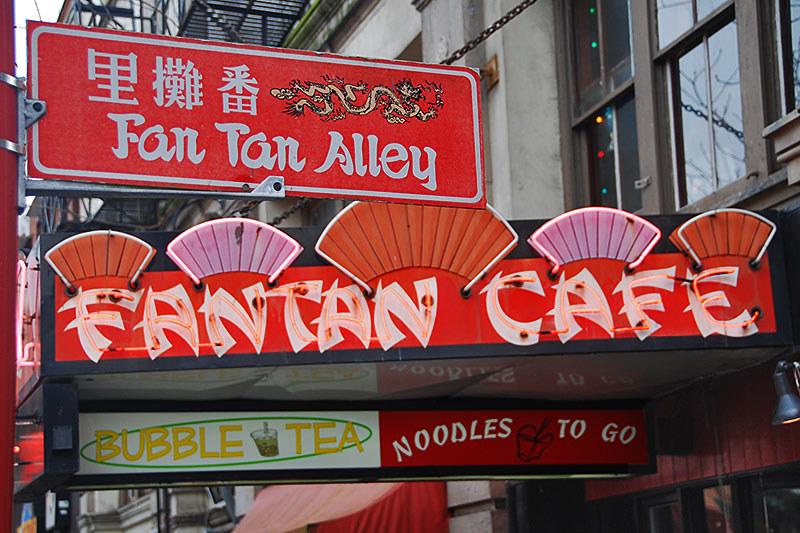 Chinatown Victoria, Vancouver Island, British Columbia, Canada