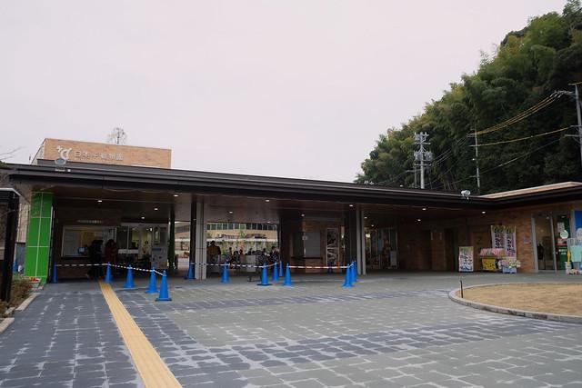 150320家族で日本平動物園 14 1