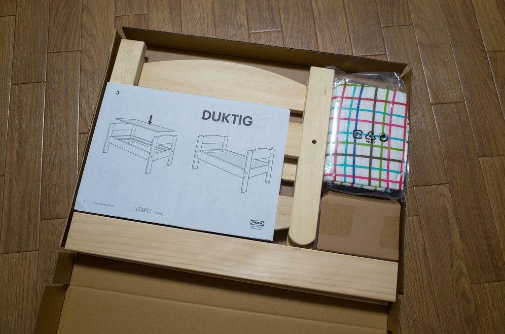 IKEAのドールベッド