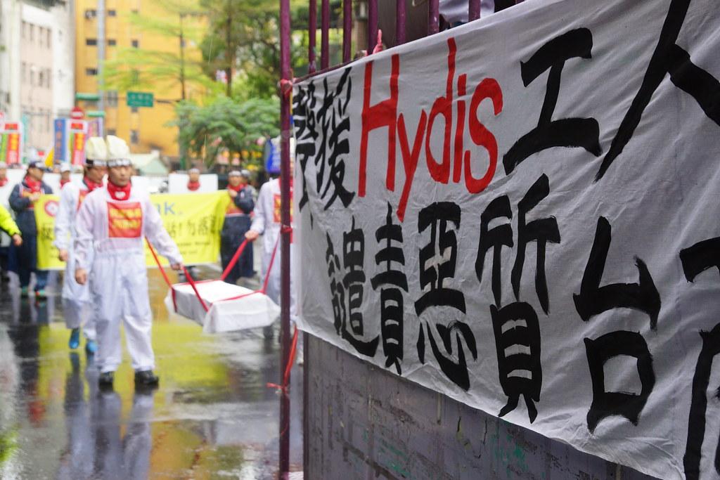 Hydis工人遊行在大雨中展開。(攝影:王顥中)