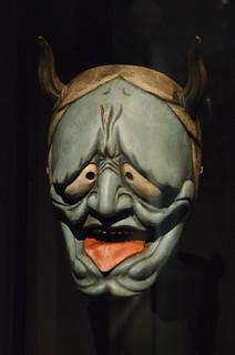 Horned Mask for Village Ceremonies