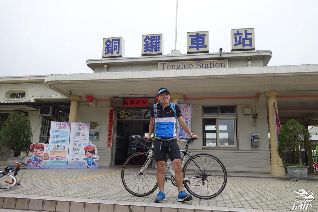苗栗賞油桐-客家大院九華山天空步道03