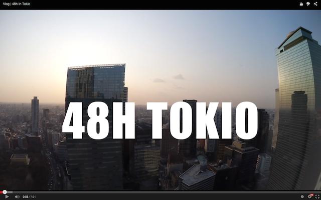 Tokio Shinjuku Blog Youtube Vlog Deutsch