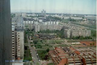 """Belgrade, Beograd, Novi Beograd, blok 23, Osnovna škola """"Laza Kostić"""""""