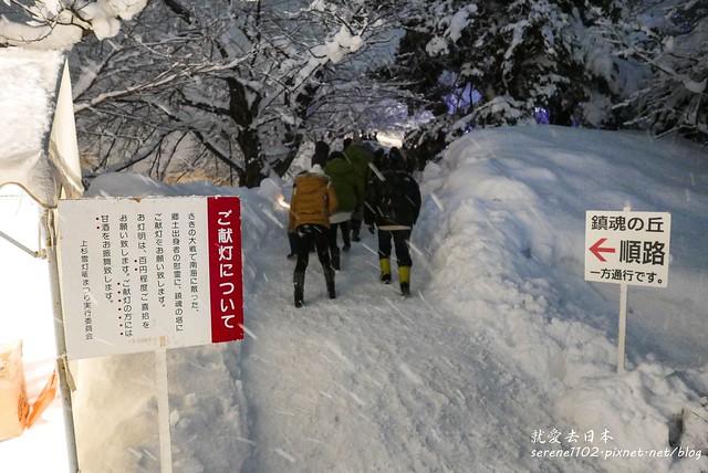 20150214米澤雪燈籠-10米澤雪燈籠-1330241