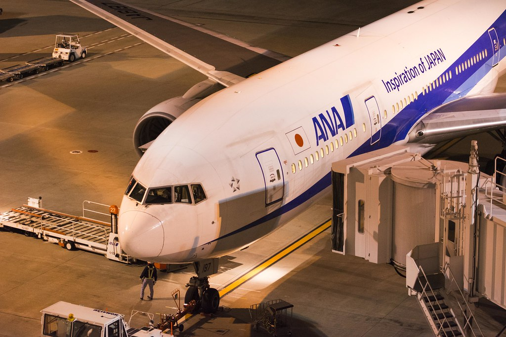 ANA NH197 - Airbus A320