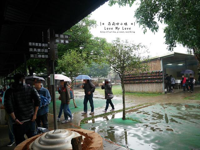 新竹北埔一日遊親子景點麥克田園烤肉 (1)