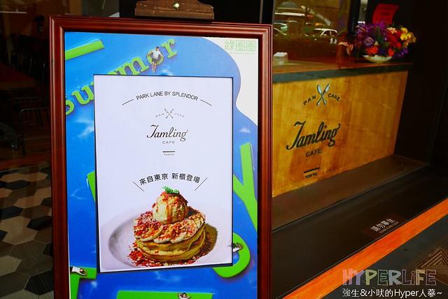 Jamling cafe台中 (10)