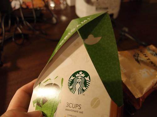 Photo:origami003 By toshifukuoka
