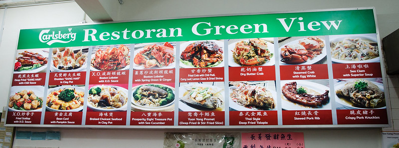 Green View Restaurant popular dishes
