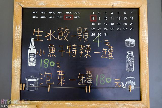 牛佬牛肉麵 (4)