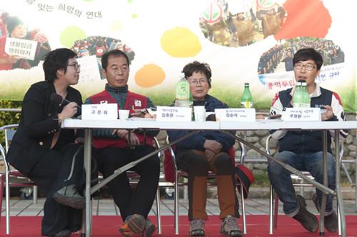 영남노동자대회6