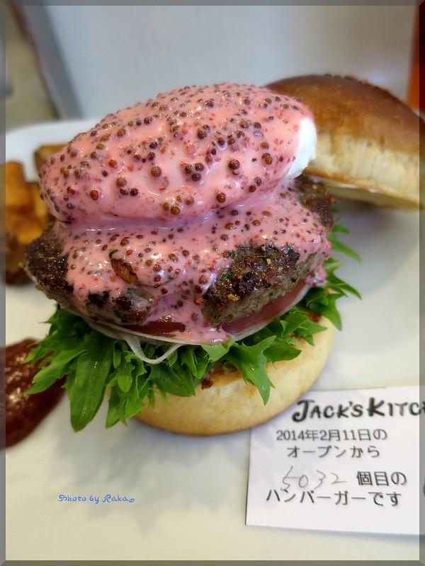 Photo:2015-03-27_ハンバーガーログブック_この時期桜がダブルで楽しめる!【高岳】JACK's KITCHEN_10 By:logtaka