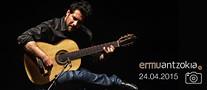 Un momento del concierto de Chano Dom�nguez y Ni�o Josele