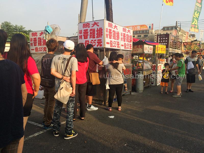 花園夜市Tainan Flower Night Market