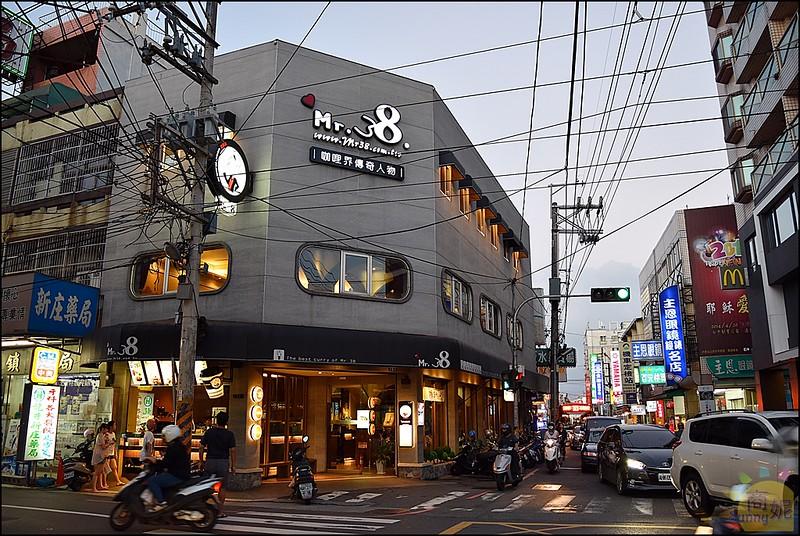 Mr.38咖哩東海店