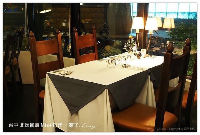 台中 北區餐廳 Mia+料理 11