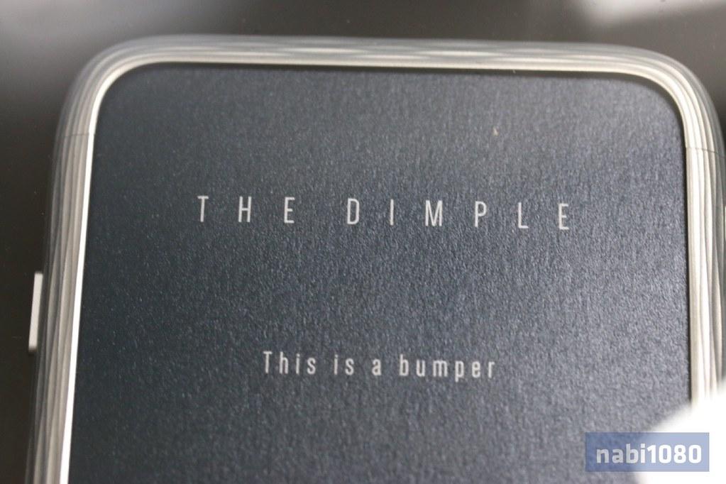 SQUAIR Dimple04