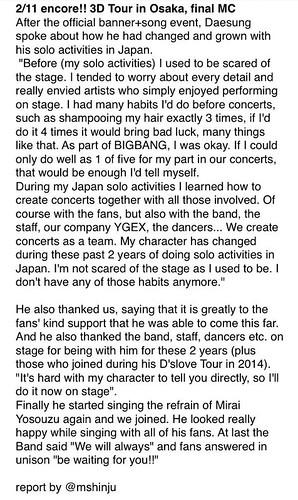 Fan Report Daesung Day 2 Osaka 2015-02-11